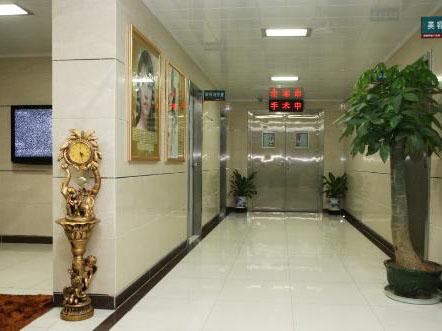 榆樹安濟醫院